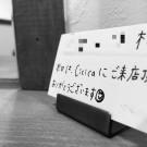 写真 2016-03-19 18 55 10